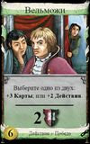 DigitalRussian language Nobles