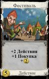 Russian language Festival from Shuffle iT