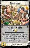 DigitalRussian language Herbalist