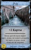 Russian language Moat from Shuffle iT